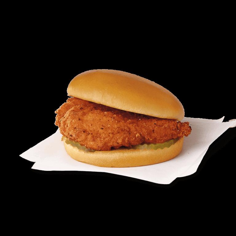 Spicy Chicken Sandwich